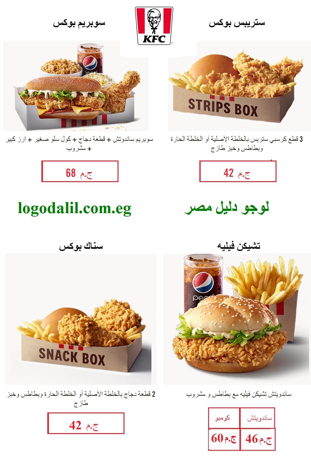Multinational food companies
