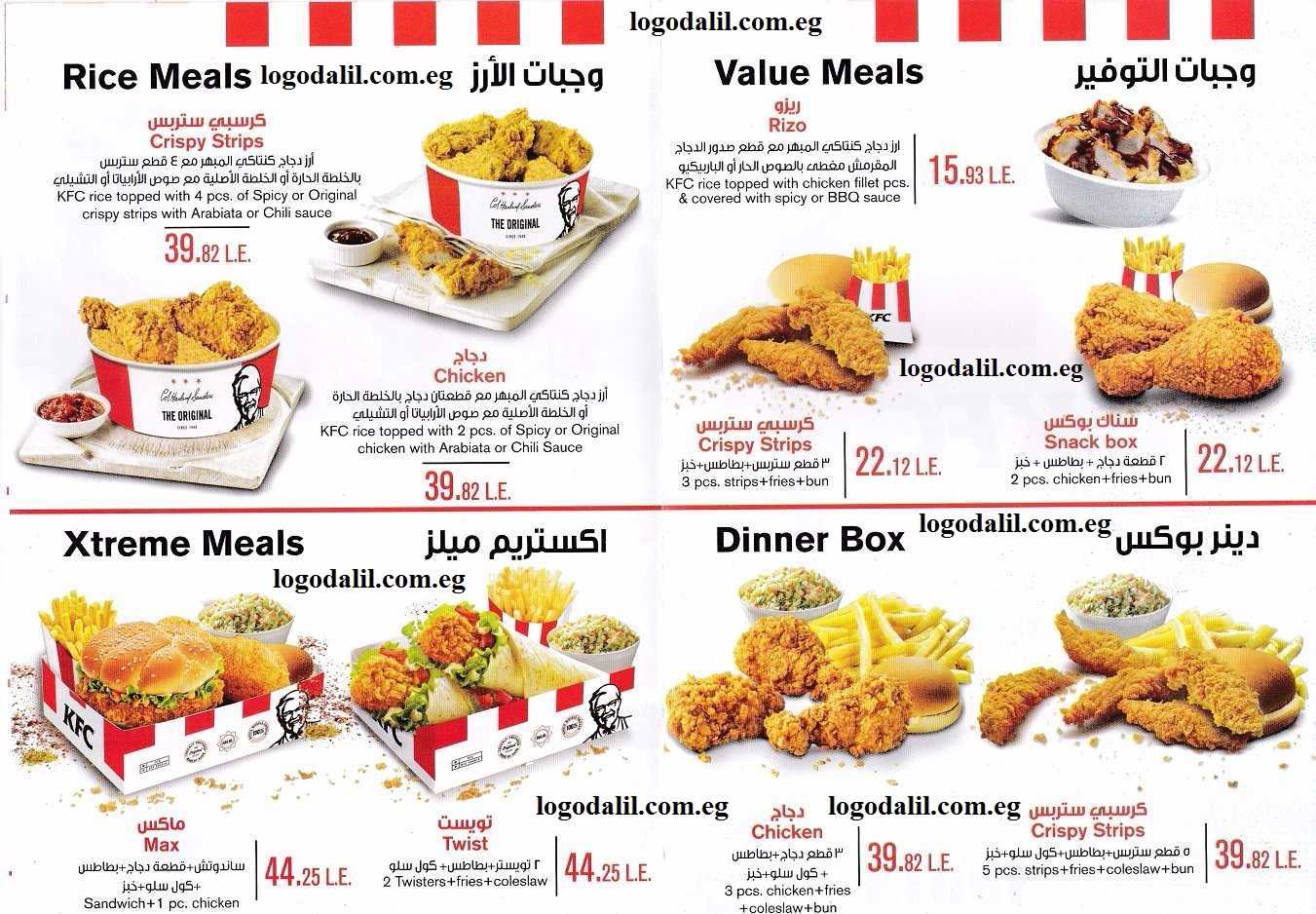 The Zinger burger is the highest selling menu item. KFC has adapted its menu to suit local tastes, with items such as rice congee, egg custard tarts and tree fungus salad, with an average of 50 different menu .