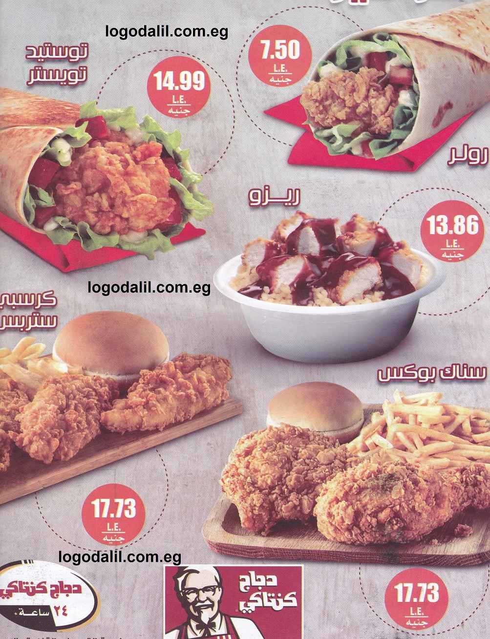 Items availability, prices, participation, delivery areas, charges and minimum purchase requirements for delivery may vary. ©KFC, Inc. All rights reserved.