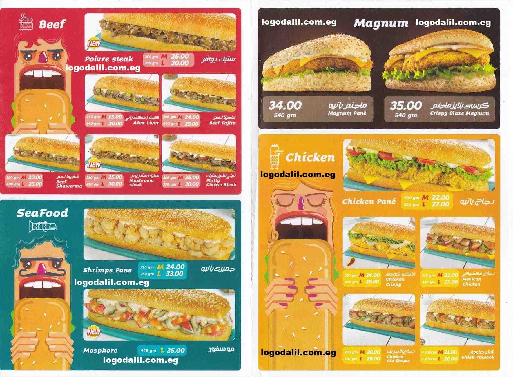 Las Veags Restaurant Specials Weekly